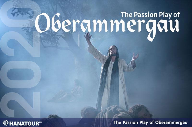 독일/스위스 [Oberammergau 성극포함]
